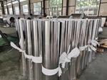 防锈铝板价格现货