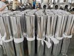 进口合金铝板价格现货