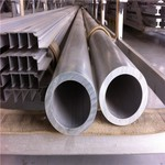 丛林铝材生产6082-T6无缝铝管