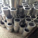 拖把铝管 伸缩铝管 喷砂铝管