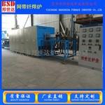钎焊网带炉 金属制品钎焊炉