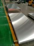 3003冰箱内衬铝板