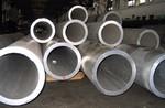100*5铝管合金铝 无缝铝管