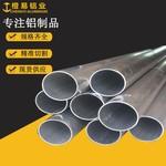 圆管6063铝管 挤压铝管