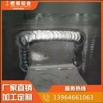 铝合金深加工焊接tig焊接