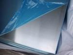 供应1mm铝合金卷板