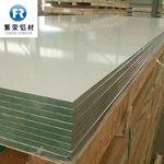 镜面铝板 铝卷板 厂家供应