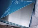 定尺加工超宽超厚铝板 合金铝板
