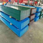 5052铝板蒸汽管道保温外包铝皮