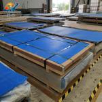 纯铝铝板防滑铝板