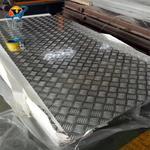 防滑铝板合金铝卷