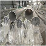 2A12铝管 LY12铝管 铝合金管