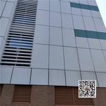 铝单板幕墙天花吊顶穿孔2.0铝板