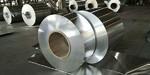 铝天花板生产