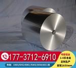 3004铝箔-3004铝箔纸