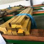 H62黄铜方棒——升伟金属
