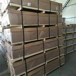 1060铝板多少钱一公斤