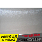 耐火材料铝板ENAW2007-F37
