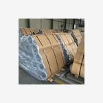 山东枣庄3003铝带价格厂家现货经营
