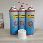 通用型材挤压模具高温润滑剂