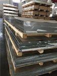 3.5mm6063五条筋花纹铝板厂家销售