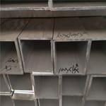 锻打铝件模具用什么样的钢材厂家烟台
