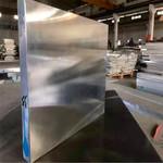 批发铝板 6082铝板 6063铝板