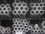 合金铝管40*4合金铝管