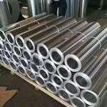 包管道用铝皮 厂家现货供应