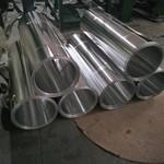 7075铝板 铝板卷