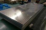 150mm铝合金板价格