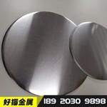 深拉冲压用铝圆片铝圆饼定制