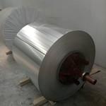 我们是合金铝管供应商