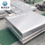 铝瓦楞板 彩色铝板 厂家供应