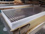0.7MM厚管道保温铝皮经销商