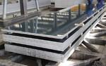 1.5mm厚5053合金铝板 镜面铝板