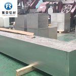 桔皮铝板 3003防滑铝板 生产厂家