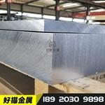 6082-T6 T651 预拉伸铝合金铝板