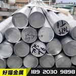 铝棒7075-T6 T651 T6511合金铝棒