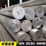 6063-T6 H112 铝合金实心铝棒
