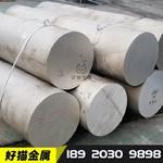 6061-T6 T651 铝合金铝棒