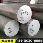 6082-T6铝合金实心铝棒