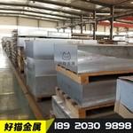 2024-T351 T3511 T352锻造铝板
