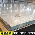 2017-T351 T651 T451 T4铝板