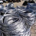 产品7A04轧制或冷加工铝线