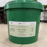 金爽 微量介质KS-1108 酯非润滑油