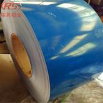 瑞昇0.9mm天蓝色铝板3004