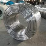 1060铝丝盆景铝丝6061铝条铝线