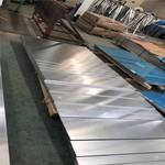 6061T6铝管实心铝棒无缝铝管挤压