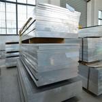 现货批发1060纯铝厚板